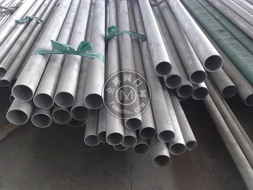 耐高溫鋼管供應