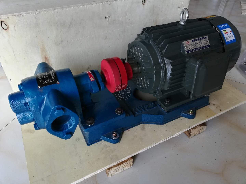 厂家直销通驰ZYB渣油齿轮泵 落地油泵