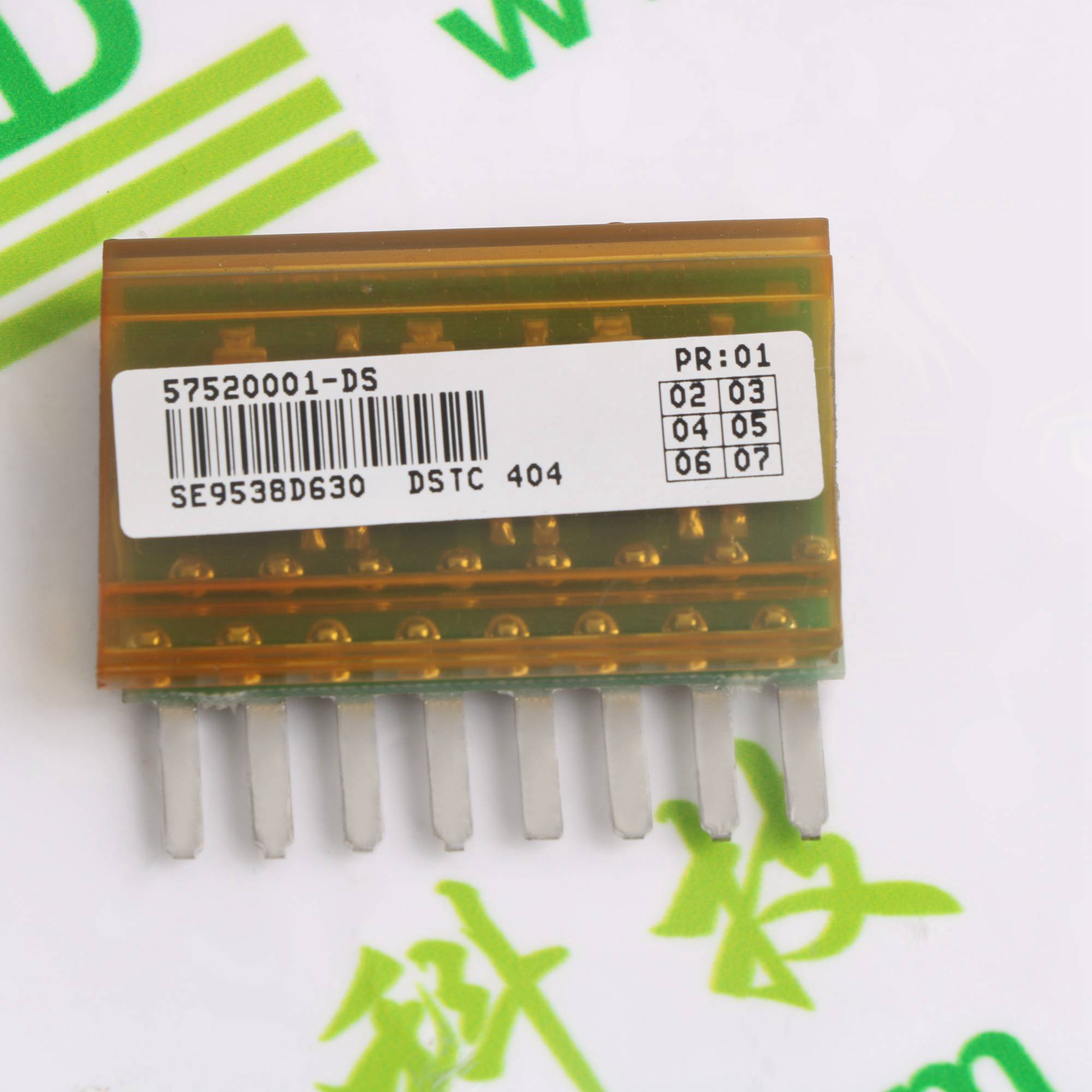 控制器-OCR1615X00105G14