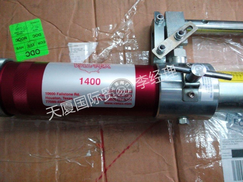 Val-Tex沃泰斯手动注脂泵1400