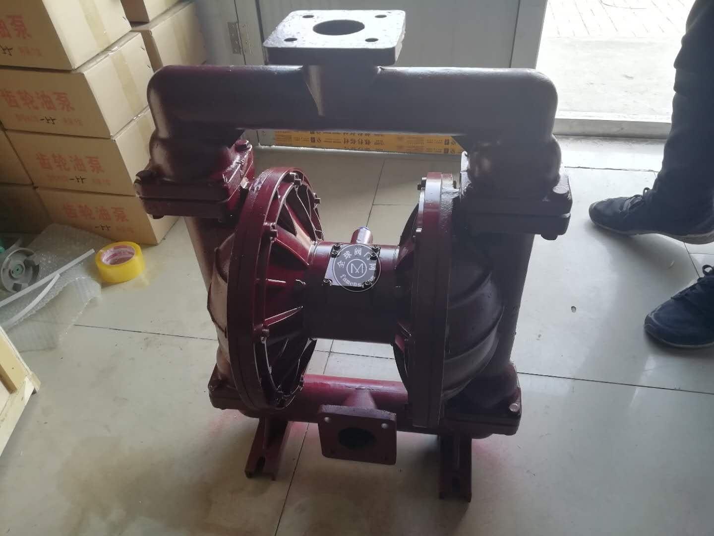 供应通驰牌QYB气动隔膜泵 压缩机泵