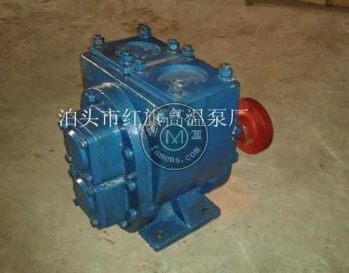 JQB-12/1.0剪切泵沥青保温泵价格泊头华潮