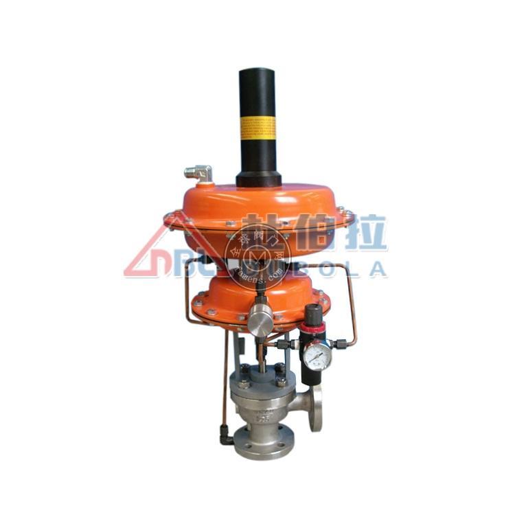 雙座氮封閥 氮氣壓力調節閥