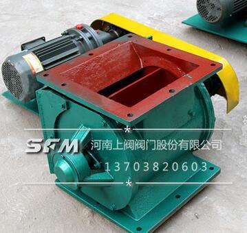 GLJNY-6/GLJNF-6钢性叶轮给料机