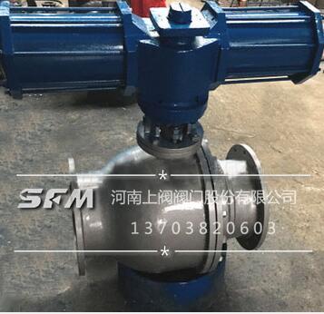XHQ647气动/电动卸灰球阀