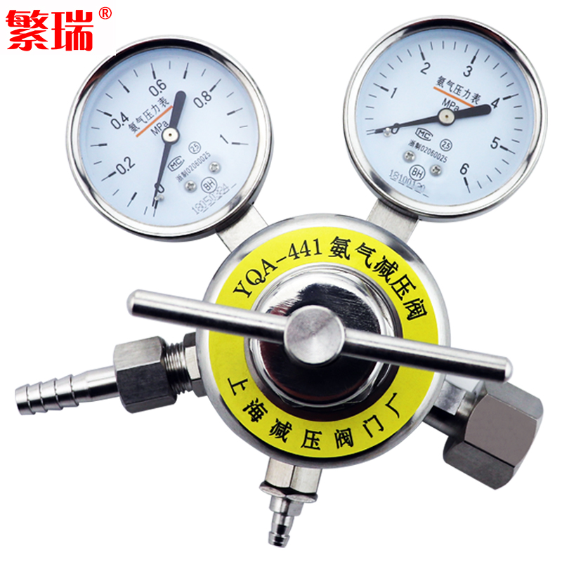 氨气减压器YQA441氨气减压阀YQA-441上海减压阀门厂