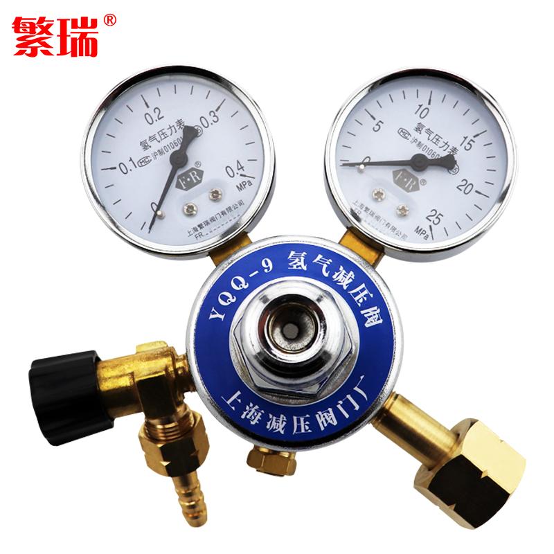 YQQ-9雙極氫氣鋼瓶減壓閥 P1,15mpa,P2,0.25mpa