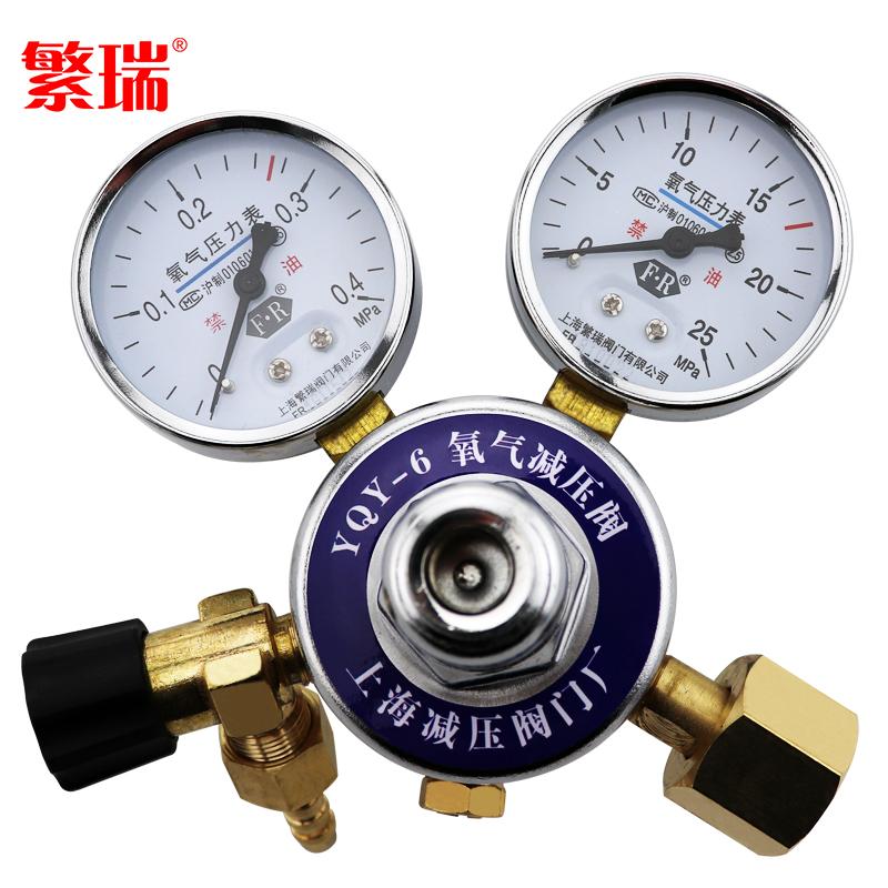 氧气钢瓶减压阀 P1 15mpa  P2 0.25mpa,P1,15 P2,2