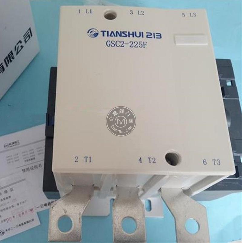 供应CJX4-330F