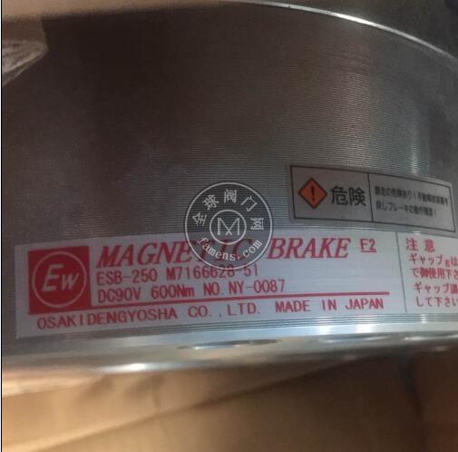 大崎電磁離合器