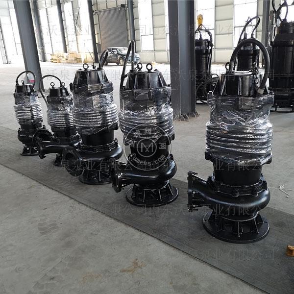 潜水吸沙泵 耐磨矿沙泵 立式淘沙泵