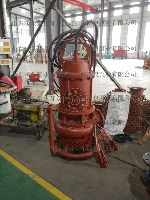 高耐磨泥沙泵 潜水泥浆泵 耐用抽泥泵