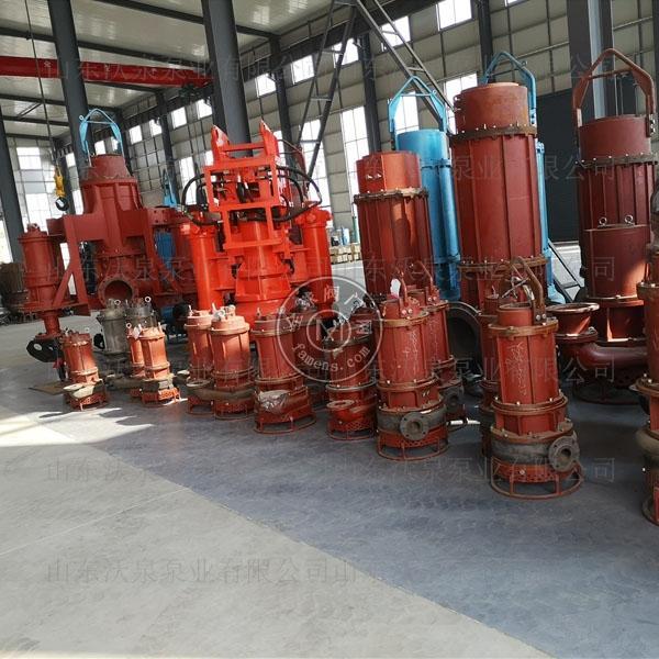 搅吸式渣浆泵 耐高温矿渣泵 大颗粒砂浆泵