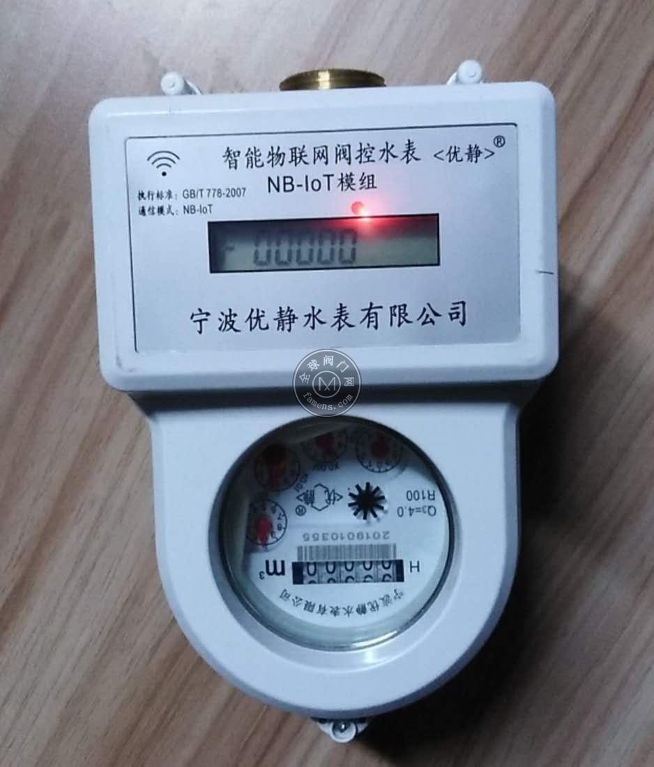 寧波水表 M-bus總線傳輸RS485接口遠傳水表