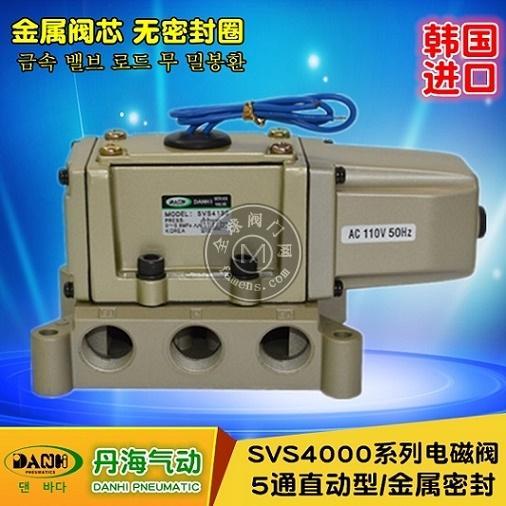 韩国DANHI丹海SVS4130金属密封SMC电磁阀韩国三和气缸五口电磁阀