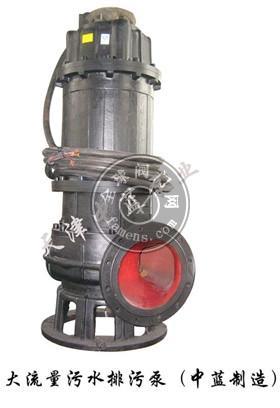 WQ污水泵 大流量污水泵 污水泵厂家