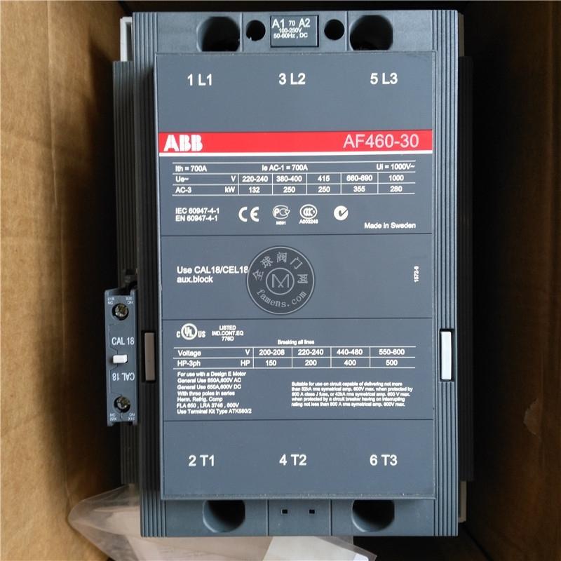 ABB接触器AF460-30-11