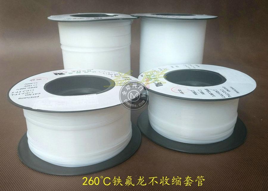 铁氟龙套管PTFE 特氟龙棒耐高温绝缘不收缩套管