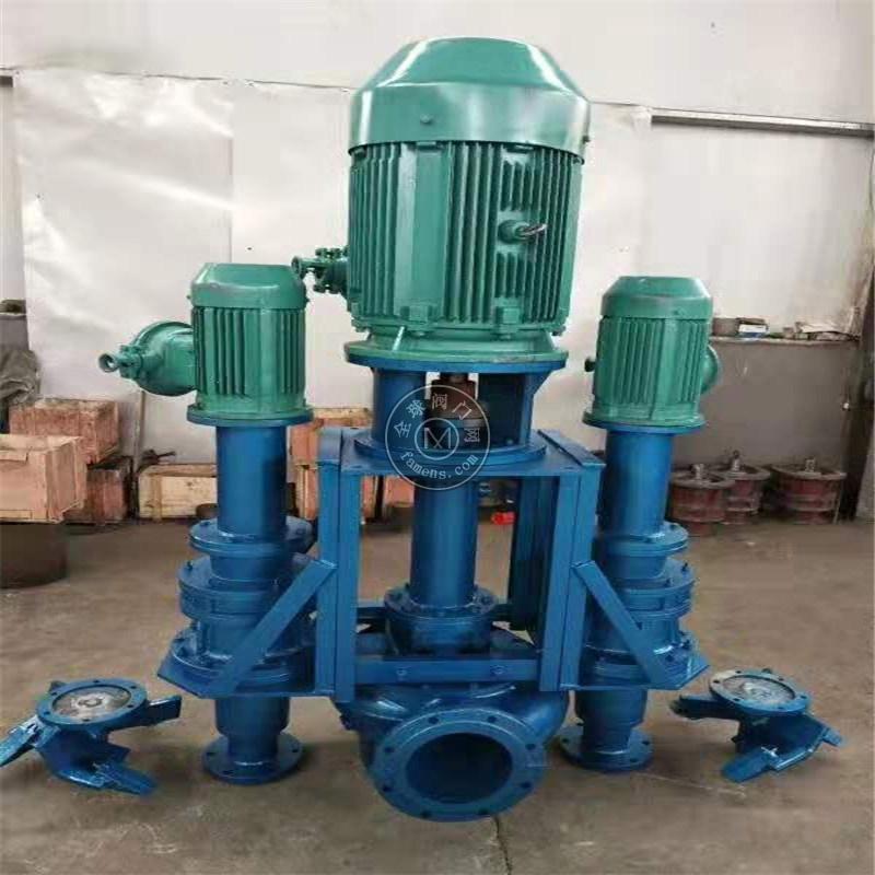 立式液下煤泥泵-配防爆电机煤泥泵