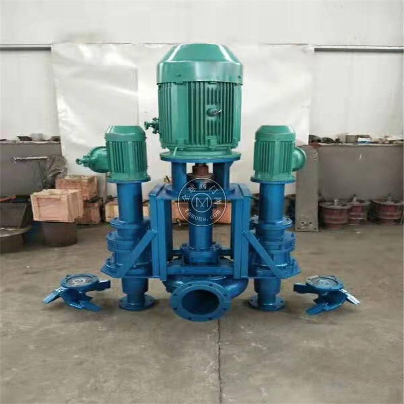 电厂立式泥沙泵-液下防爆泥沙泵
