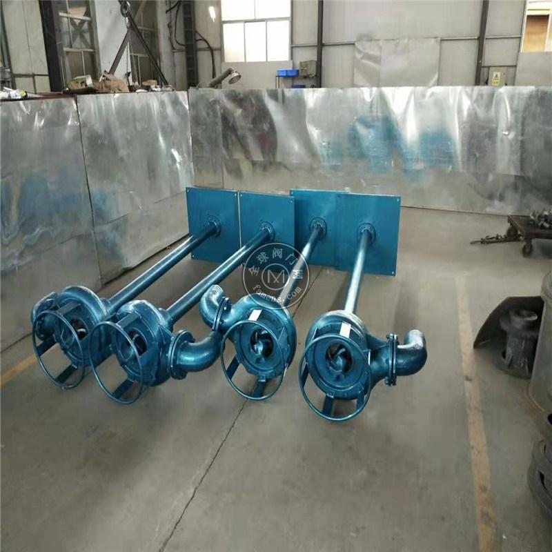 矿用沉淀池煤泥泵-液下立式煤泥泵
