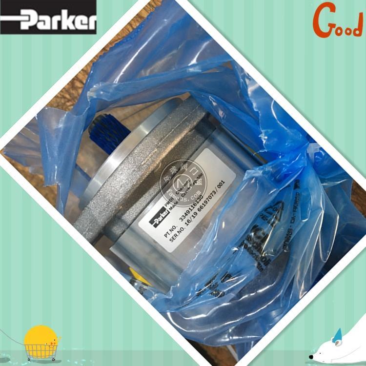 派克3349116130齒輪泵現貨鋁泵