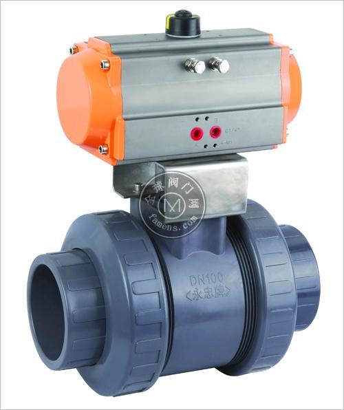 PVC氣動球閥 Q611F-10S