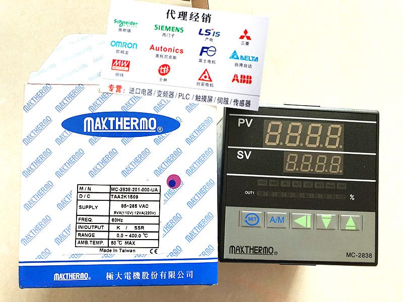 極大溫控器MC-4912-21