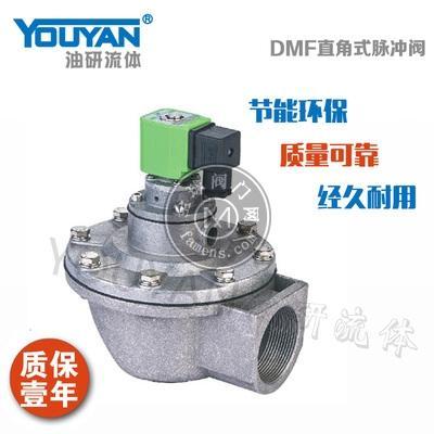 直角式电磁脉冲阀DMF-Z-20, DMF-Z-25,  DMF-Z-40S