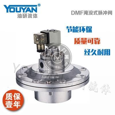 DMF-Y-25,一寸淹沒式電磁脈沖閥