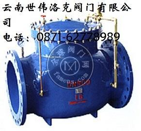 200X活塞式可调式减压阀