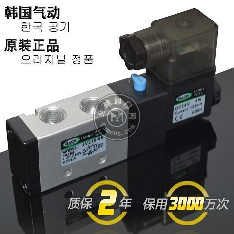 韩国DANHI丹海AIRTAC4V210-08电磁阀亚德客克4V210-08气缸控制阀