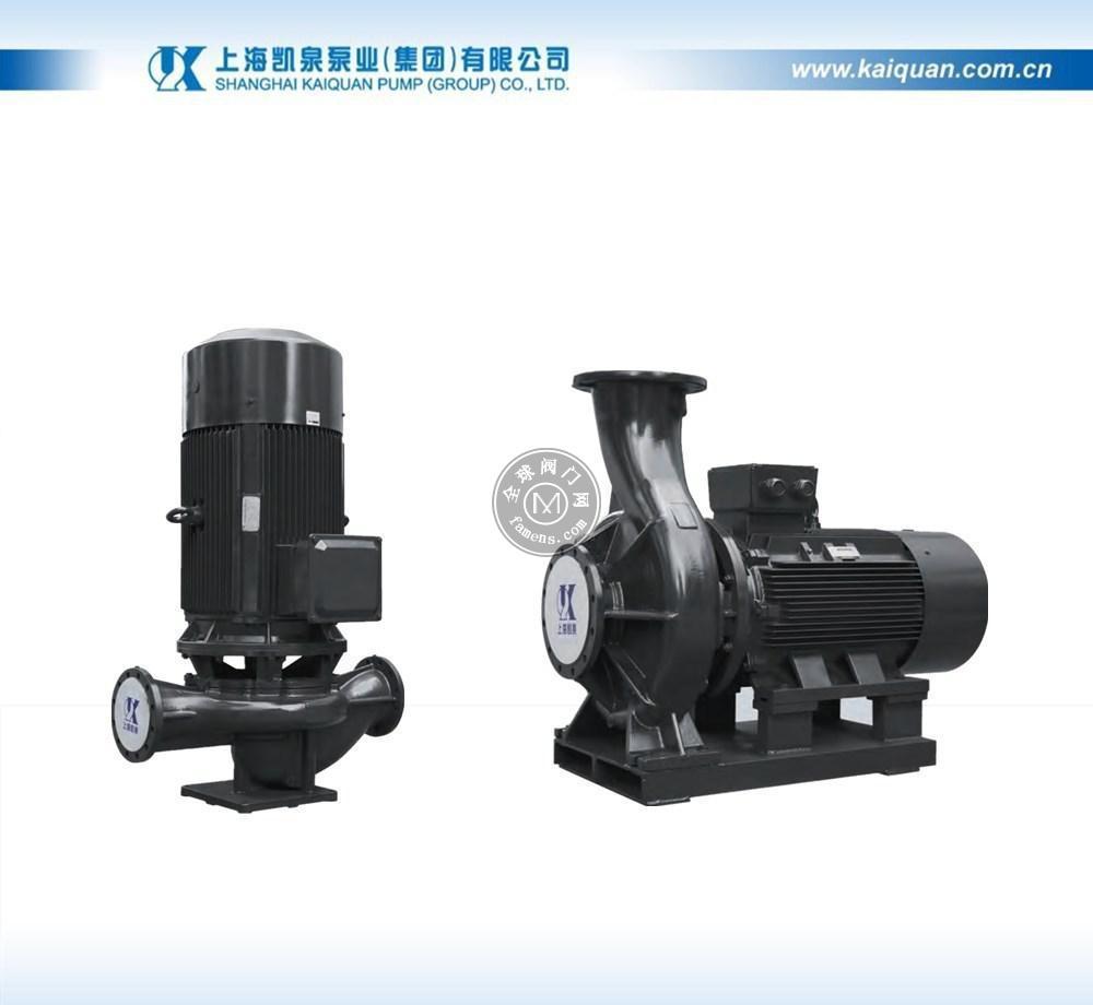 上海凯泉KQL立式单级离心泵