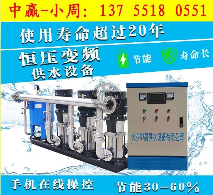 黑龍江雙鴨山二次變頻供水設備