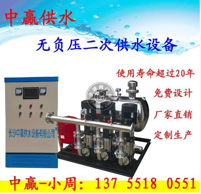 河北秦皇岛成套变频供水设备
