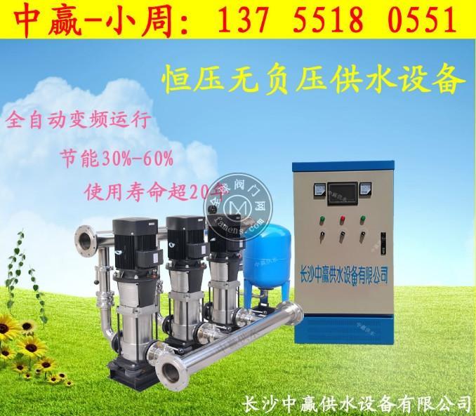 黑龙江齐齐哈尔二次供水系统增压泵