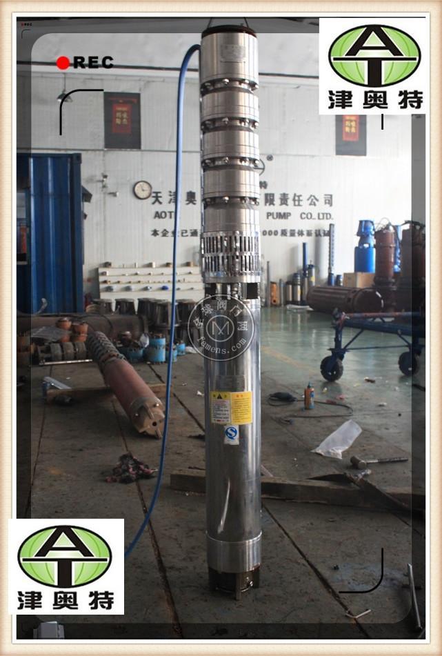 多级不锈钢潜水电泵-型号齐全