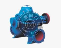 SLO(W)系列单级双吸中开蜗壳式离心泵