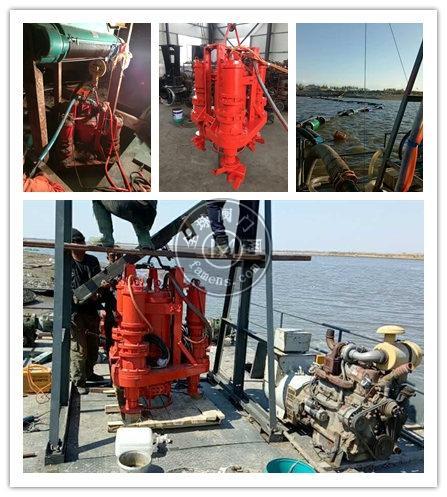 重型潛水清淤泵-高濃度大顆粒清淤泵