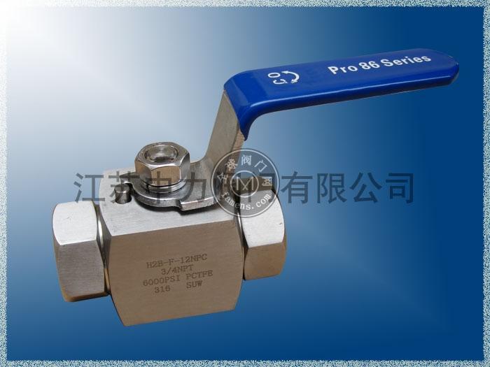 進口不銹鋼高壓球閥