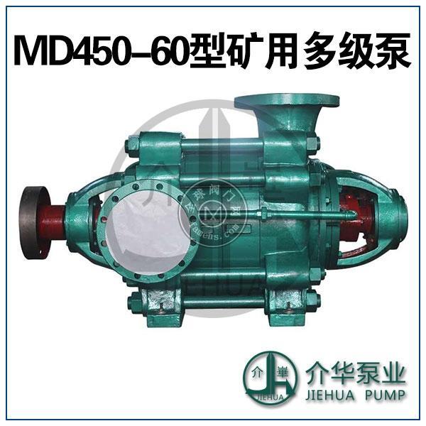 M450-60X5卧式多级增压泵