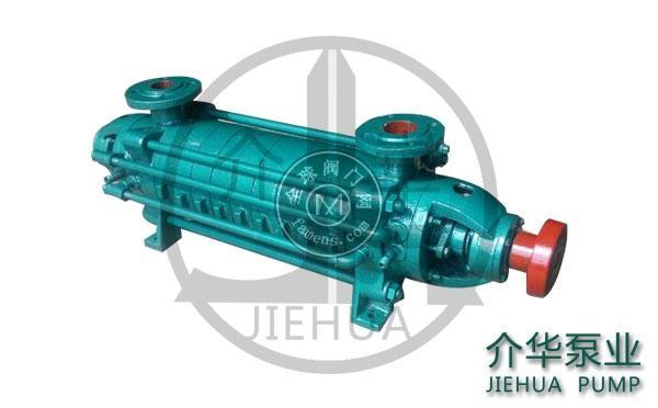D12-50X11高揚程山區供水泵