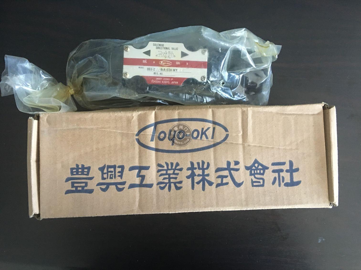 日本TOYOOKI豐興葉片泵HVP全系列