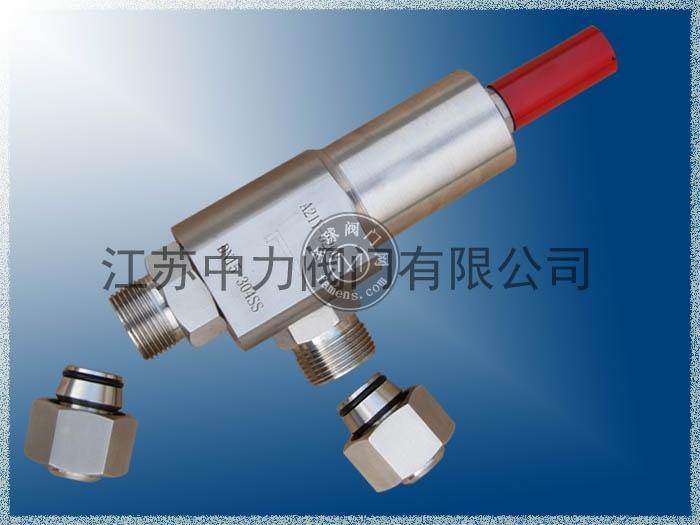 不銹鋼高溫高壓彈簧式安全閥