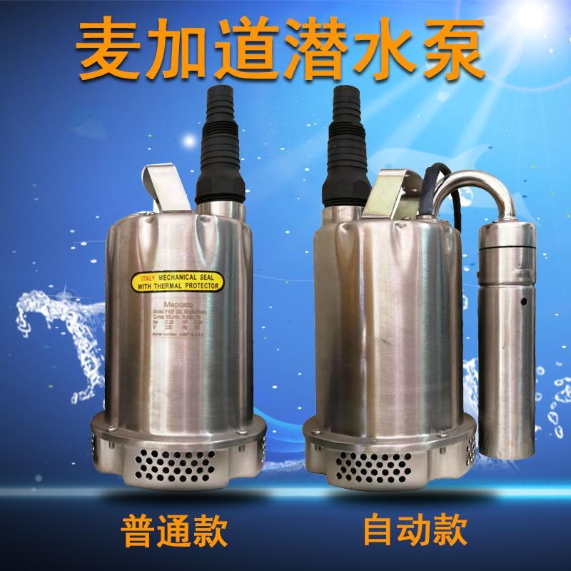 FSSF-250自動型清水潛水泵