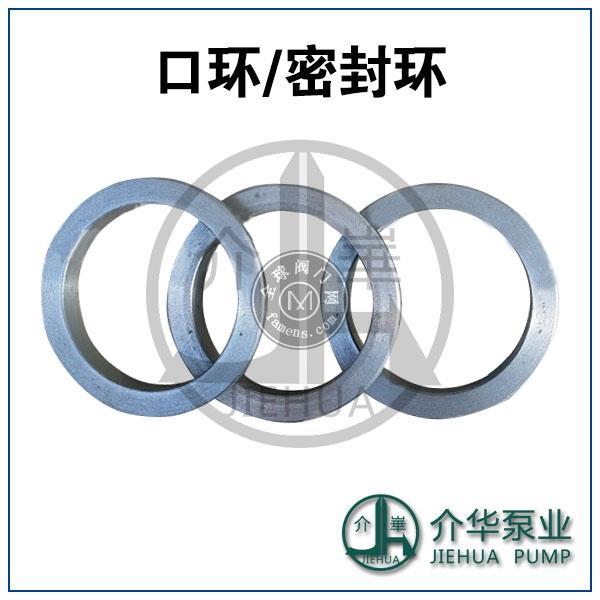 MD280-43,MD360-40口环、密封环