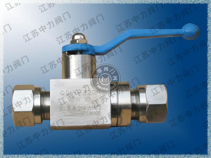LNG高壓卡套球閥供應廠家
