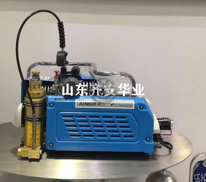 德國寶華JUNIOR II-E呼吸空氣壓縮機BAUER充氣泵