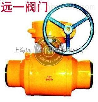 燃氣焊接球閥Q367F-16C/Q367F-25
