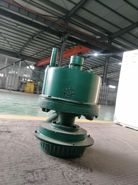 FQW系列礦用風動潛水泵
